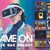 GAME ON ゲームって なんで おもしろい? @日本科学未来館