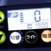 電動アシスト自転車ヤマハPAS withをネットで注文、お店で受け取りのasahi(あさひ)がお勧め!