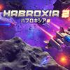 虚無ゲーから遊べるゲームに!『ハブロキシア2』レビュー!【PS4/Switch/Xbox/PC】