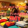 【新店情報!】天久保3丁目に新たに誕生した古着屋!アメリカンで個性的な色んな服が手に入るぞ!【may】