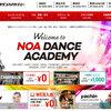 東京都内の初心者・未経験におすすめのダンススクール(ダンス教室・ダンススタジオ)!