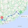 厦門(アモイ)から広州まで鈍行列車に揺られて12時間