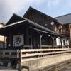 滋賀県大津市「ネ本屋」でパン屋の中華そば