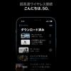 iPhone12 Pro Max  うむ・・・・