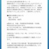 ラヴズオンリーユー オークス配当金 2019/5/24