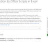 Office365 Excel Online でAutomationがサポートされるようになりました