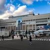 【写真複製・写真修復の専門店】画像間違いクイズ83!北海道札幌駅の画像から