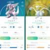 Pokémon GO Fest 2021 2日目終了! レイドづくしの1日でした。