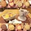ステラおばさんのクッキー全22種類を食べてきた♡【880円で食べ放題】