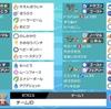【剣盾シーズン6】キョダイリザードン使いたいだけの対面構築【最終360位レート2015】