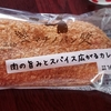 やっと買えたよローソンのパン