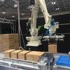【イベントログ】国際ロボット展2017に行ってきました