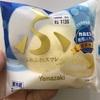 期間限定 ヤマザキ  ふわふわスフレ カルピスを使用したクリーム 食べてみました