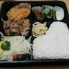 東毛呂【とんかつ次郎】生姜焼き・アジフライ弁当 ¥1100+大盛 ¥100