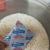 塩糀・醤油糀の作り方【長期保存OKな調味料】強いカラダを作る!