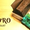 KALDIに寄ったら必ず買うべきお菓子『ポロショコラ』