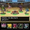 level.1388【ウェイト100】第178回闘技場ランキングバトル2日目