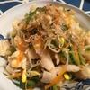 野菜がモリモリ食べられるゴーヤと鳥皮のポン酢和え