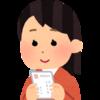 【年賀状2020】年賀状の準備は進んでいますか?令和初のお正月は「年賀状」でご挨拶しよう!