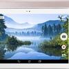 楽天モバイル LTE対応の10型タブレット「ZenPad 10 (Z300CNL)」を発表 (格安SIM / MVNO)
