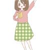 アイコンを描いていただいた(*´꒳`*) 幸せなり。