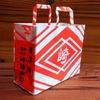 崎陽軒のミニ紙バッグ