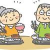【健康を食べる】というライフスタイル 血糖値対策【つぶし長芋】ザッツイット!