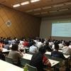 東京しごとセンターにて「就職・転職活動を乗り越えるために〜人生の迷いが消えるアドラー心理学のススメ〜」と題した講演を行いました。