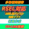 【上級編】IAI RSELによるSELプログラム作成 XSEL用パソコン対応ソフト新規作成方法