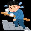 黄孝善(2020.3)近世江戸語終助詞の階層性と体系
