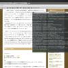 ThinkPad T410i に Xubuntu 16.04.1 LTS を入れる