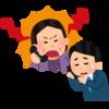 迷惑な客:韓国語