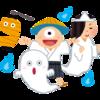 松野美海(2014.11)感情動詞オソルのヲ/ニ格選択について:中世和漢混交文を中心に