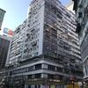 【迷子注意】 香港でミラドールマンションに泊まってみた