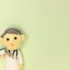 精索静脈瘤術後の精液所見悪化について