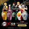 【鬼滅の刃】アイスウォッチ『鬼滅の刃 x ICE-WATCH コラボレーションウォッチ』腕時計 全5モデル【ICE-WATCH】より2021年4月発売予定♪