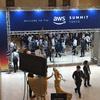 AWS Summit Tokyo 2018でAWS認定資格を取って、その足で認定資格者ラウンジに行く