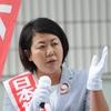 9/9日本共産党 街頭演説のお知らせ