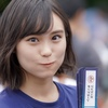 【2019/06/02】HKT48豊永阿紀c出演!アビスパ福岡VS大宮アルディージャ@レベスタイベント参加レポ【撮影/写真/感想】