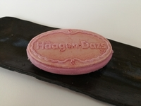 ハーゲンダッツ「紫イモのタルトレット」が濃密に紫イモを楽しめる件。納得の完成度。
