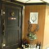 「ワインバー ラシュヴァル」に行ってきました。