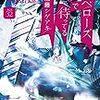 12/12発売決定