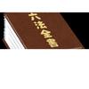 独学で法律を勉強する方法(基礎法学)
