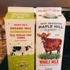 【トレジョ商品レビュー】MAPLE HILLを超える牛乳はあるのか?