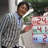 【募集中!】栄・中日文化センター「吉田ジョージのお天気入門」