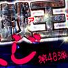 【#遊戯王 #遊戯王くじ】今回の目玉は「ブラック・マジシャン・ガール(20thシークレットレア)」 「真紅眼の黒竜(プリズマティックシークレットレア 絵違い)」です!!!遊戯王くじ第49弾が発売中!
