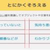 【大企業のデメリット:内部向け作業が多い】