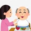 有料老人ホームの求人情報に書いてある「介護業務全般」ってどんなこと?