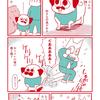 【漫画】散歩で蹴り蹴りするのが楽しすぎる犬