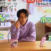 中村倫也company〜「スイーツ好き!〜1位」